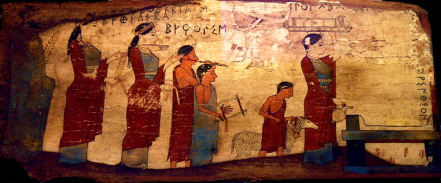 Corinthian Painted Wooden Plate, ca. 540-530 BCE depicting a procession to an altar to sacrifice a lamb, accompanied by flute and lyre. The names of the Three Graces are inscribed on the placque. Source: Wikimedia Commons