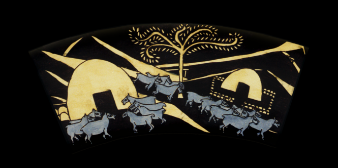 Outer Ring: VALLEY OF SHEEP. From the Shield of Achilles by Kathleen Vail  © All Rights Reserved