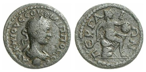 Hephaistos hammering out Achilles' armor depicted on a23mm coin of Philip II of Perga, Pamphylia, ca. 247-249 CE. (Ancient Coinage Author's collection) Source:©ancientcoinage.org