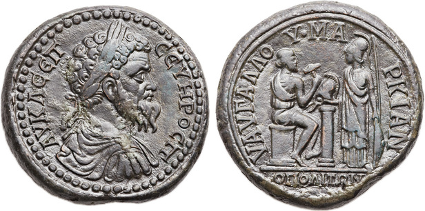 "Caption: ""MOESIA INFERIOR. Marcianopolis. Septimius Severus (AD 193-211). Æ 42mm medallion (52.54 gm, 2h). Aurelius Gallus, magistrate. ΑV K Λ CEΠ CЄVΗΡΟC Π, laureate, draped, and cuirassed bust of Severus right / V AV ΓAΛΛΟ • MA-PKIAN, Hephaestus seated to right on cippus, applying hammer to a crested Corinthian (for Achilles) helmet set on low column, faced by Athena, standing left and holding spear and shield; in exergue, OΠOΛΙΤΩΝ. Varbanov -. AMNG -. BMC -. Apparently unrecorded (Author's collection)"" Source: © ancientcoinage.org"