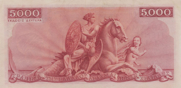 Thetis Riding a Hippocampus, Carrying Achilles' Armor. Greek 1945 5000-Drachma Banknote. Source: Non-Commercial Use Only© Greekbanknotes.com