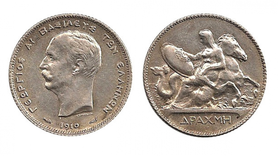 1910 Silver 1 Drachma coin from Greece. Obverse: King George 1. Reverse: Thetis riding a hippocampus, delivering Achilles' shield. Source: Non-commercial use only, via AthensCollections